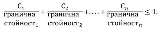 formula_Nar_13